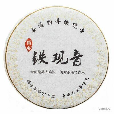 Чай Улун Юнь Сян Те Гуанинь 350гр.