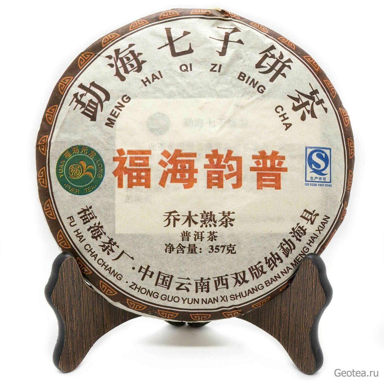 """УЦЕНКА"" Чай Шу Пуэр ""Фухай Юньпу"", Ци Цзы Бин, 2013г., 357гр."