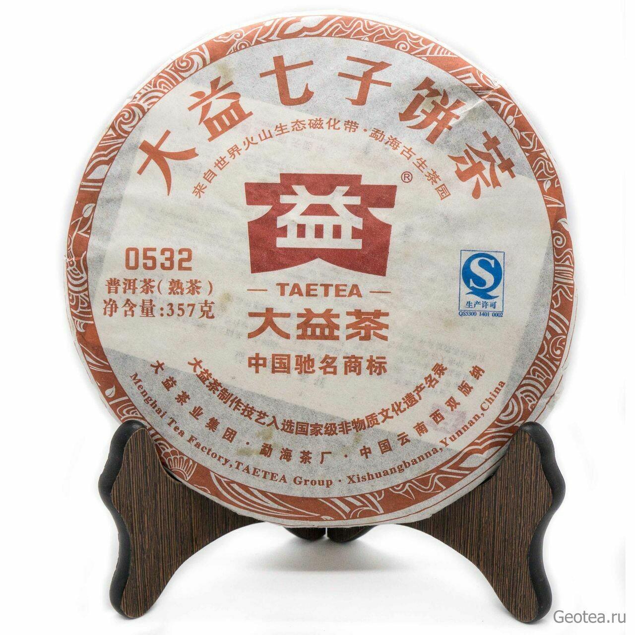 """""""УЦЕНКА"""" Чай Шу Пуэр Да И 0532 Ци Цзы Бин, 2012г, 357гр."""