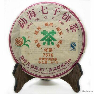 """Чай Шу Пуэр Фухай """"7576"""" 2012г. 357гр."""