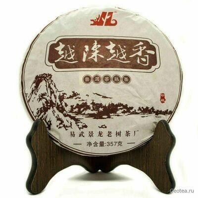 """Чай Шу Пуэр """"Юэ Чэнь Юэ Сян"""" 357гр. 2010 год"""