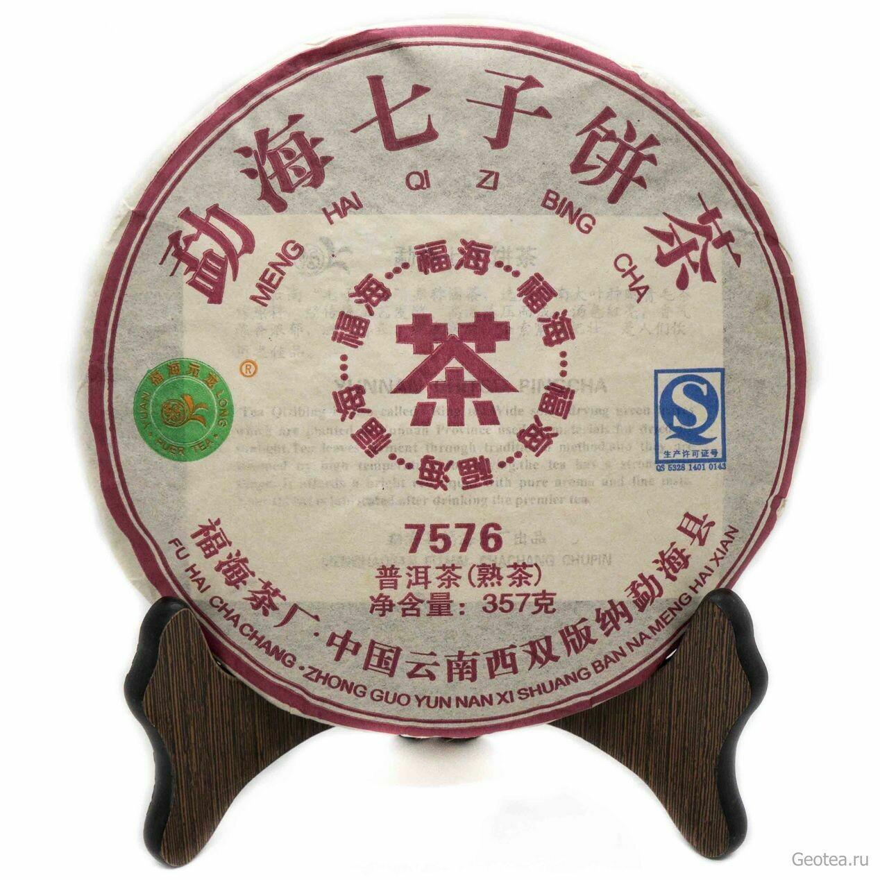 """Чай Шу Пуэр Фухай """"7576"""" 2013г. 357гр."""