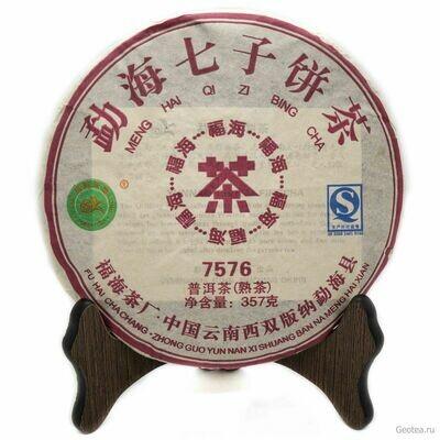 Чай Шу Пуэр Фухай