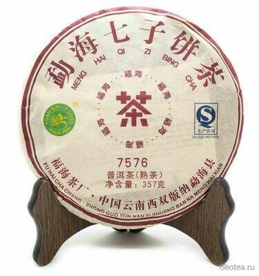 """Чай Шу Пуэр Фухай """"7576"""" 2016г 357гр."""