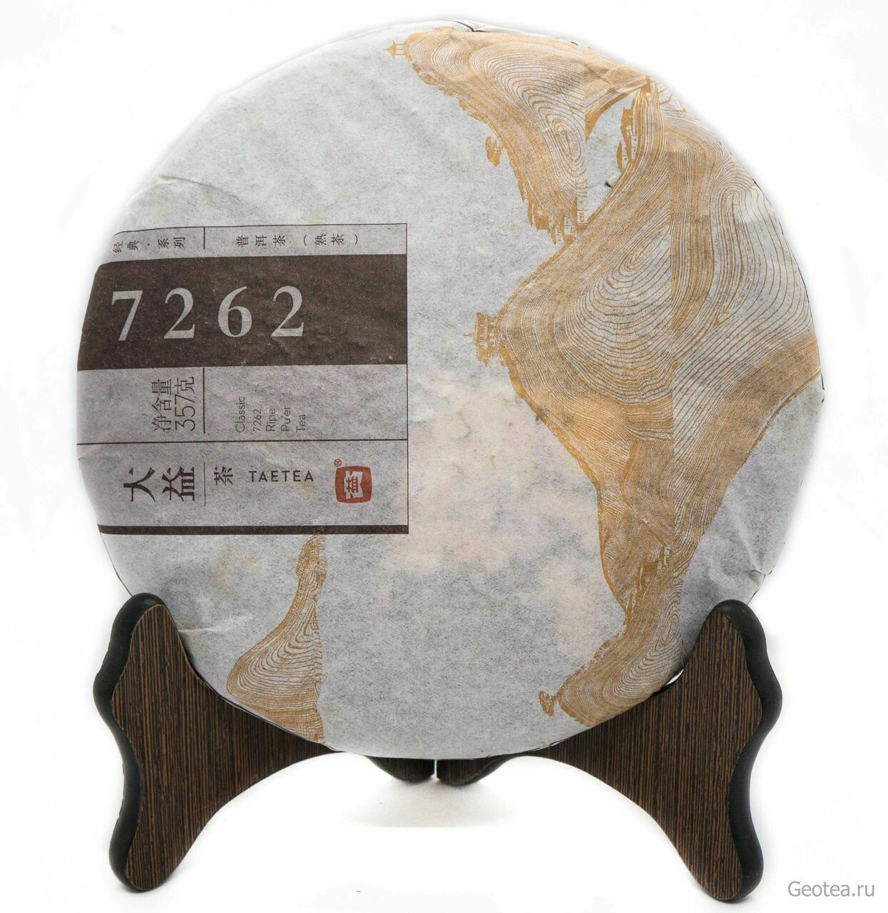 """УЦЕНКА"" Чай Шу Пуэр Да И ""7262"" Ци Цзы Бин, 357гр."