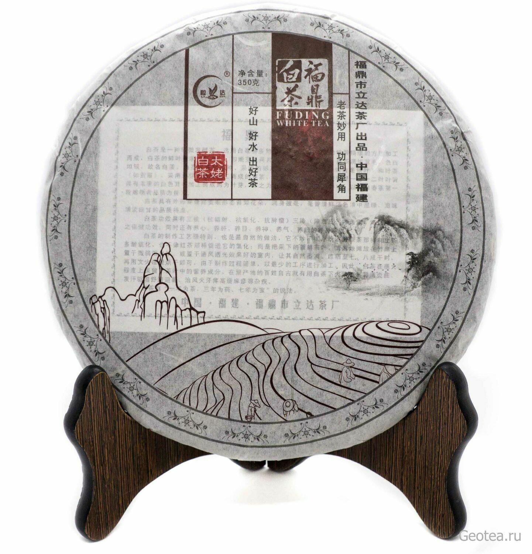 """""""УЦЕНКА"""" Чай Белый Тай Му Бай Ча, прессованный, 350гр."""