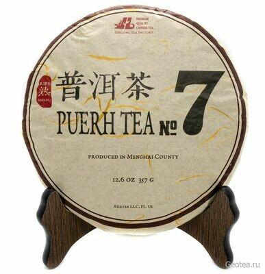 Чай Шу Пуэр #7, Ци Цзы Бин 2019г., 357гр.
