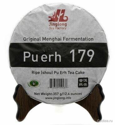 """Чай Шу Пуэр """"179"""" Ци Цзы Бин 357гр."""