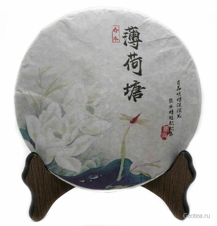 """Чай Шу Пуэр """"Мохай Бохэтан"""", Ци Цзы Бин, 357 гр."""