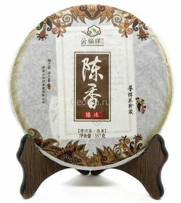 Чай Шу Пуэр Чэнь Сян