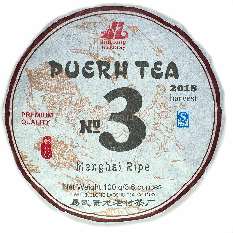 Чай Шу Пуэр #3 2018г. 100гр.