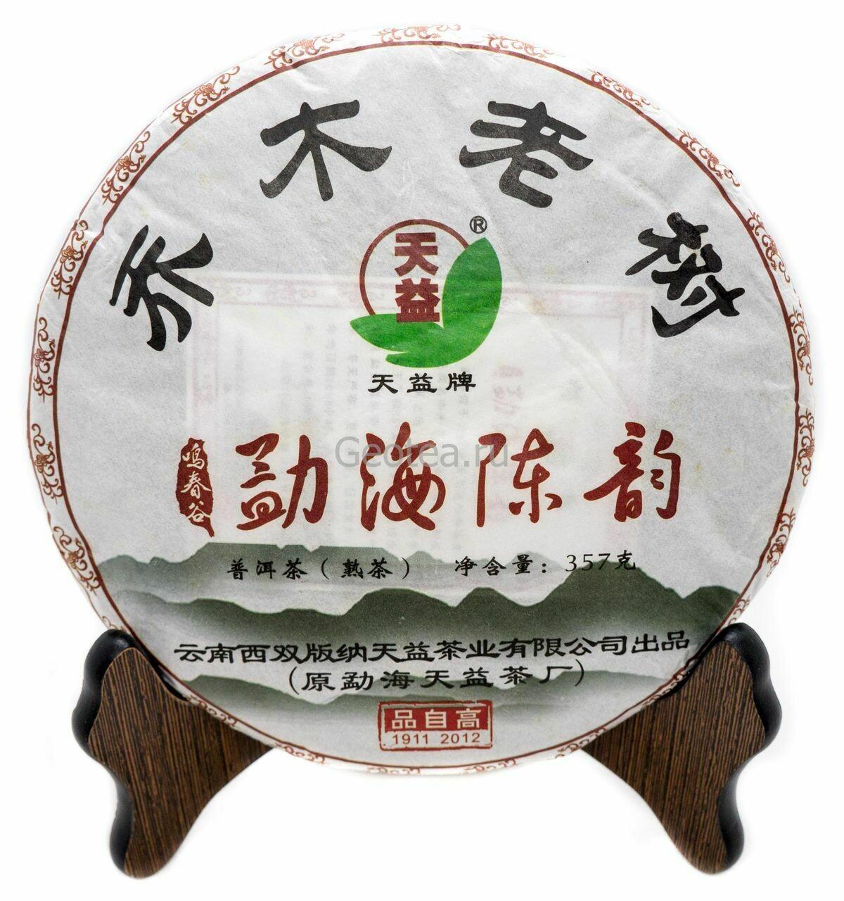 """Чай Шу Пуэр Ци Цзы Бин """"Мэнхай Чэньюнь"""" 357гр., 2012г."""