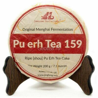 """Чай Шу Пуэр """"159"""", 2020г. 200гр."""