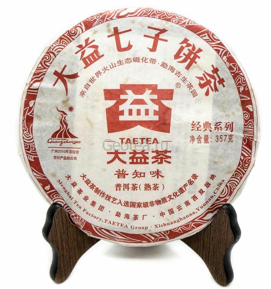 """Чай Шу Пуэр """"Пучживэй"""" Да И, Ци Цзы Бин, 2010г., 357гр."""