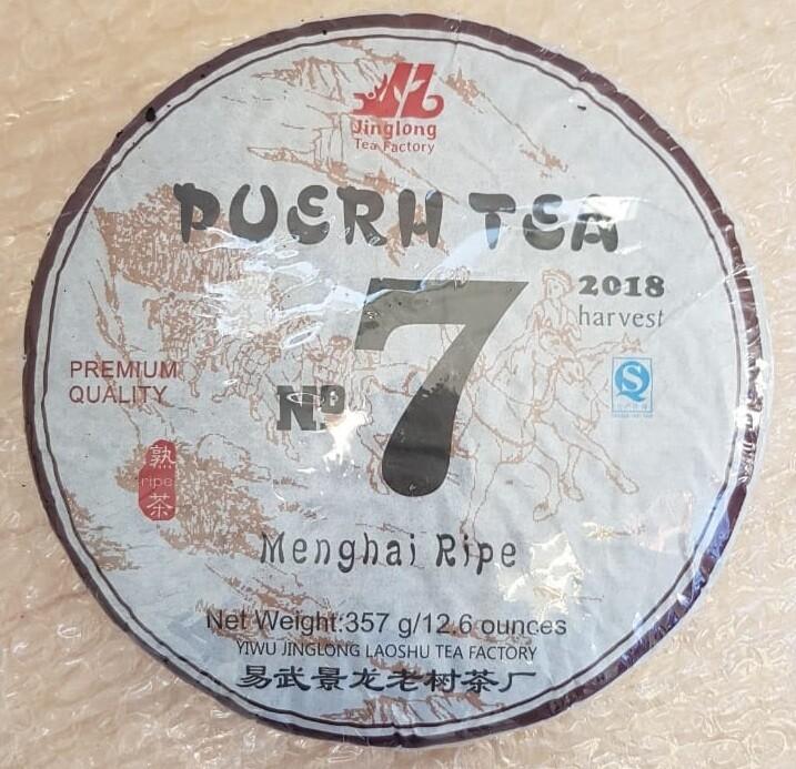 """УЦЕНКА"" Чай Шу Пуэр #7, Ци Цзы Бин, 2018г., 357гр."