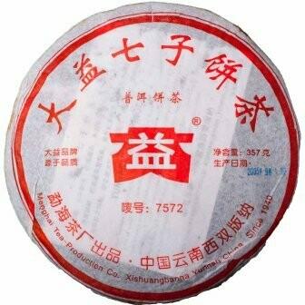 """""""УЦЕНКА"""" Чай Шу Пуэр Да И """"7572"""" Ци Цзы Бин, 2005г., 357гр."""