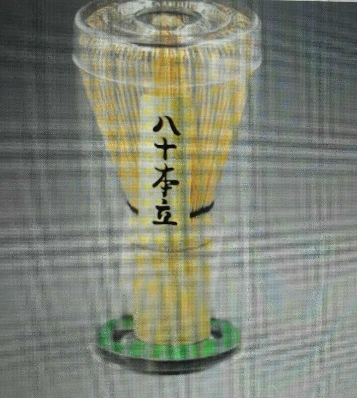 Венчик для чая Матча (Маття), 80 волосков, светлый бамбук