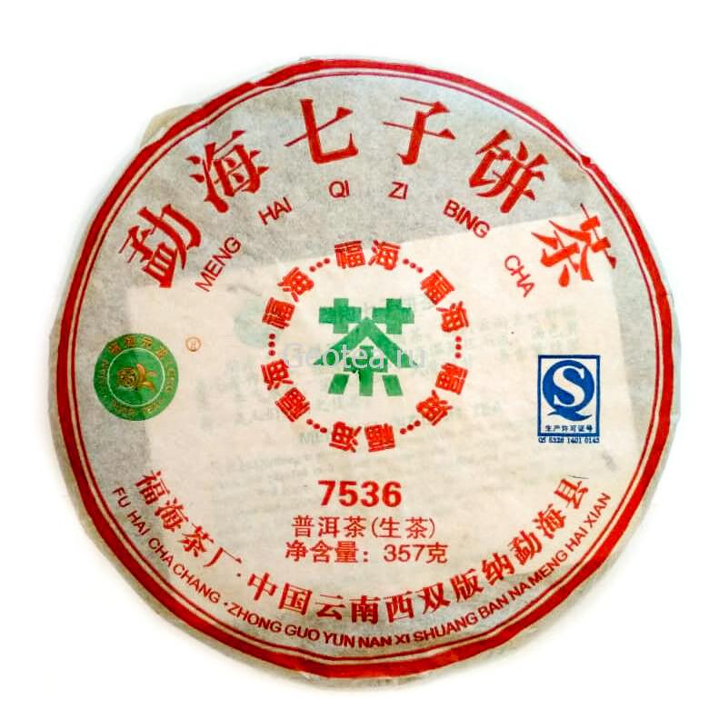 """Чай Шэн Пуэр Фухай """"7536"""" 2014г. 357гр."""