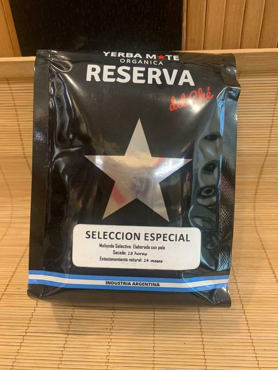 Мате Reserva del Che Seleccion Espesial con polo 250гр