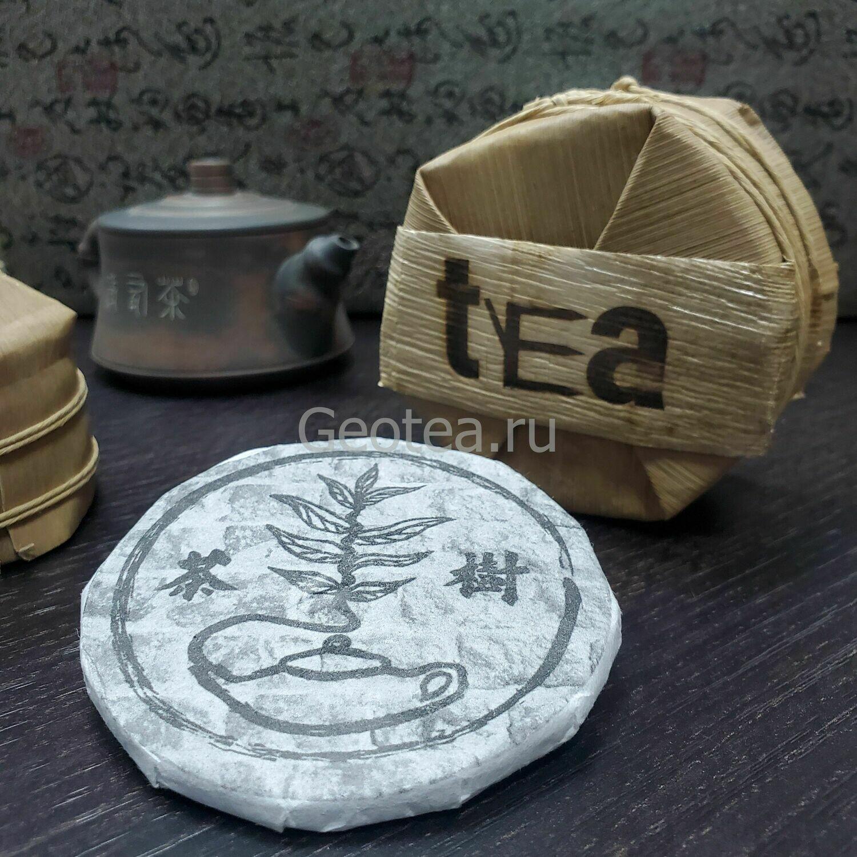 """Чай Шу Пуэр """"Чайный Куст"""" минибин, 20гр."""
