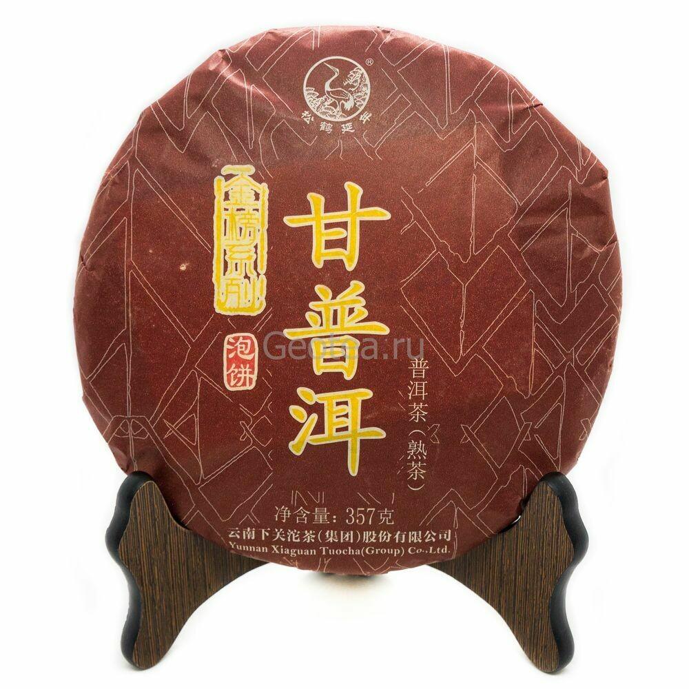 Чай Шу Пуэр Сягуань, Ци Цзы Бин 2019г., 357гр.