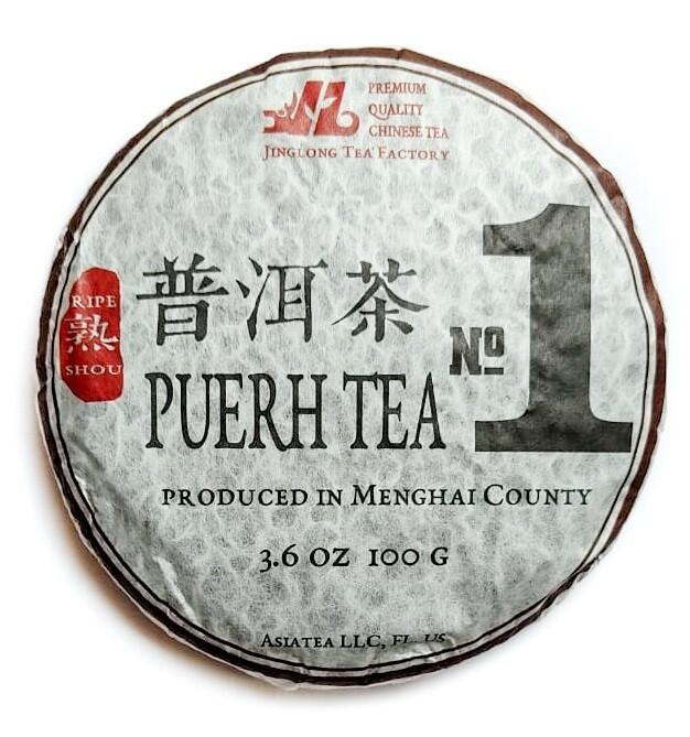 Чай Шу Пуэр #1, 2019г, 100гр.