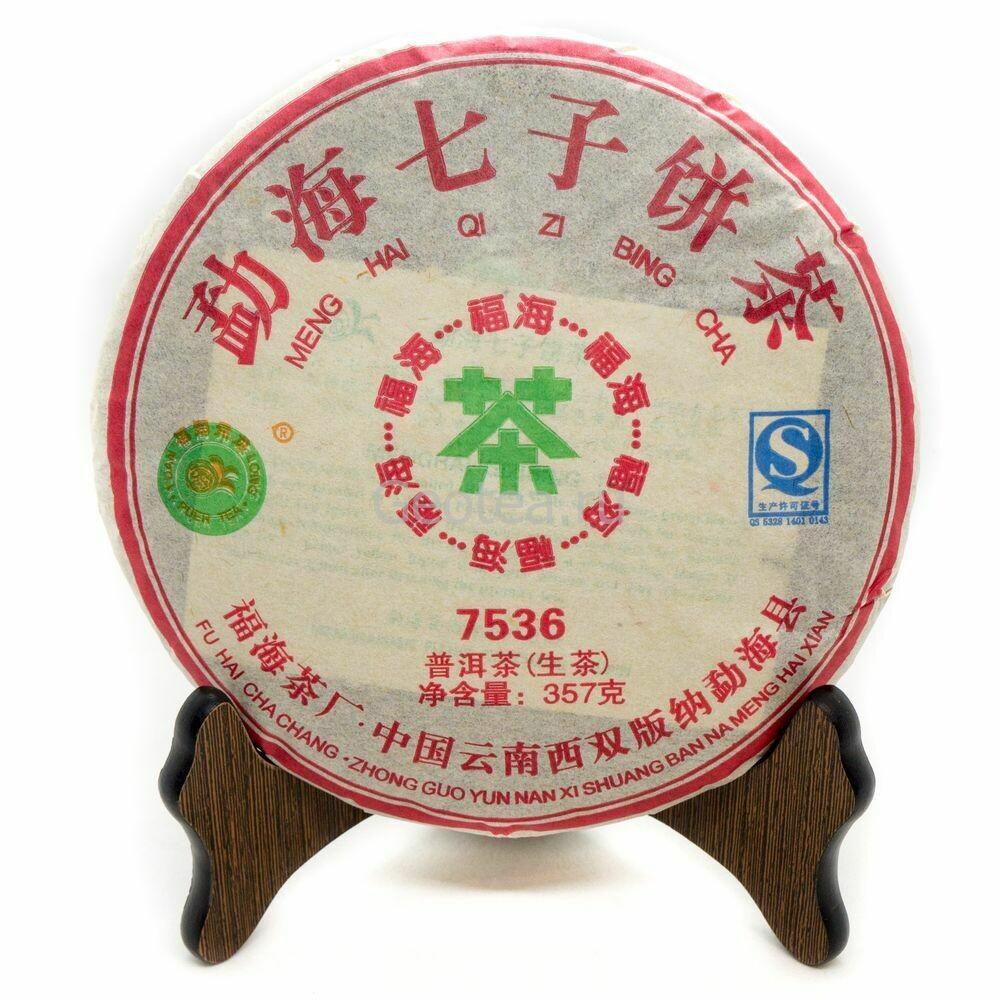 """Чай Шэн Пуэр Фухай """"7536"""" 2013г. 357гр."""