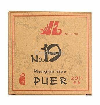 Чай Шу Пуэр #19, 2011г. 100гр.