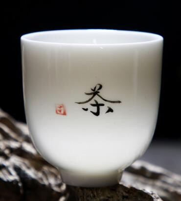 """Пиала """"Чай"""" белый нефрит, ручная роспись, фарфор 50мл."""