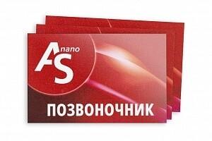 Пластина ASnano -позвоночник