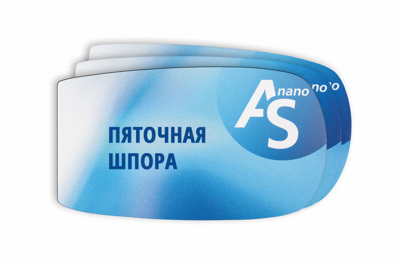 Подпяточник AS-средство лечения пяточной шпоры в домашних условиях
