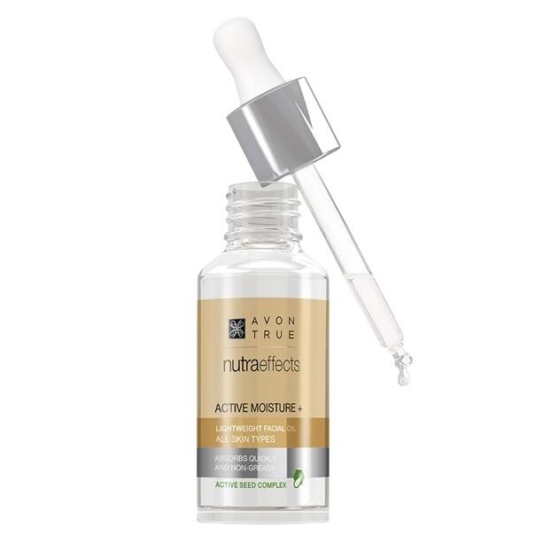 Avon True Nutra Effects Lightweight Facial Oil