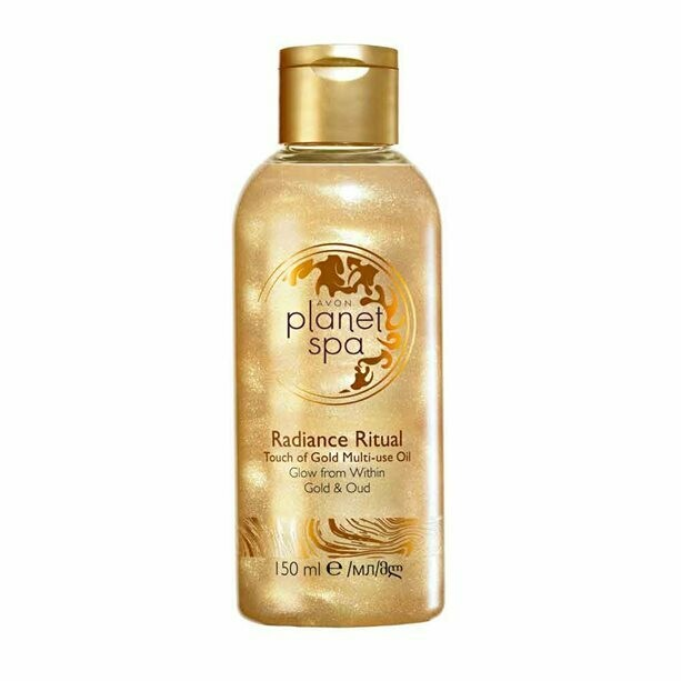 Planet Spa Radiance Ritual Touch Of Gold Body Oil - 150ml