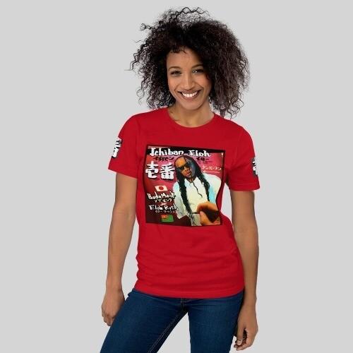 Ichiban Eloh Unisex T-Shirt