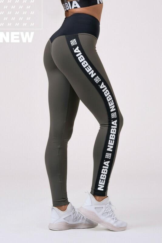 Леггинсы Power Your Hero iconic leggings 531 Сафари