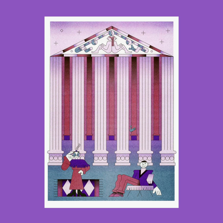Постер «Райский сад»