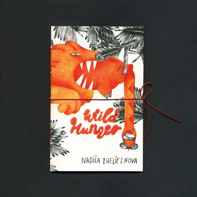 Книга «Wild Hunger»