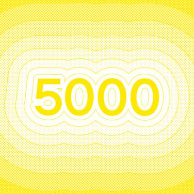 Сертификат на печать 5000