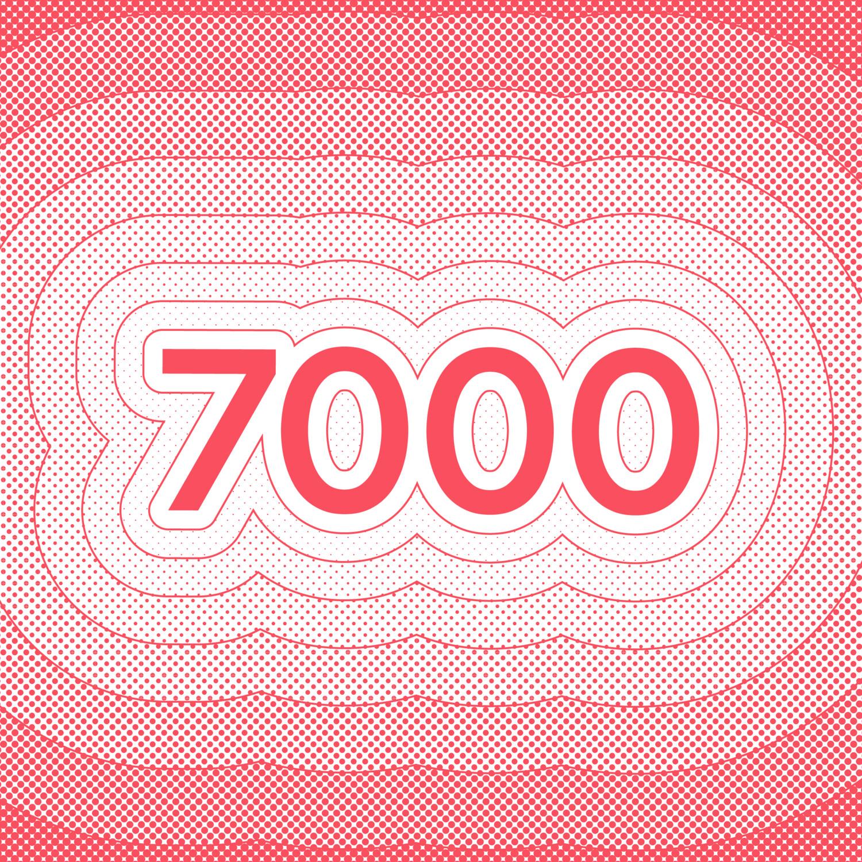 Сертификат на печать 7000