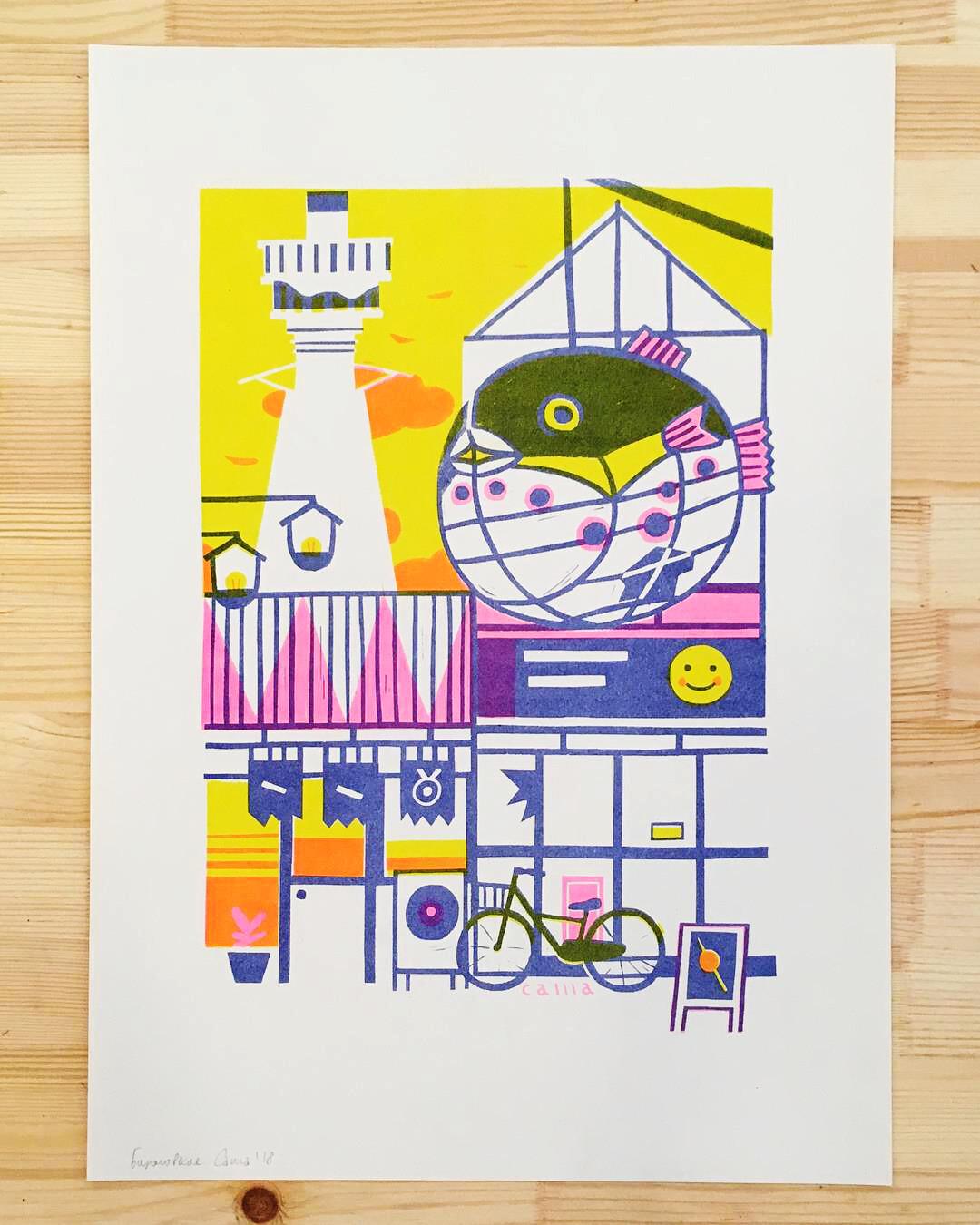 Постер «Осака»