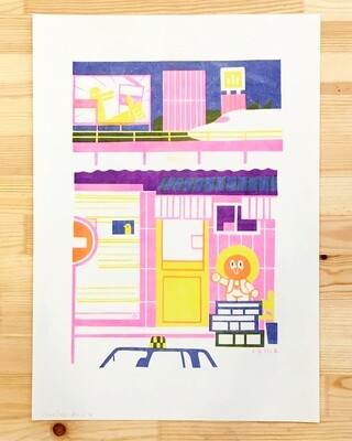 Постер «Токио»