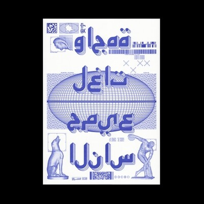 Print #02