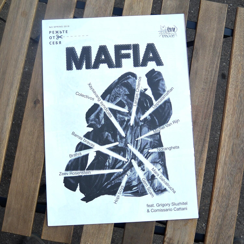 """Газета """"MAFIA"""""""