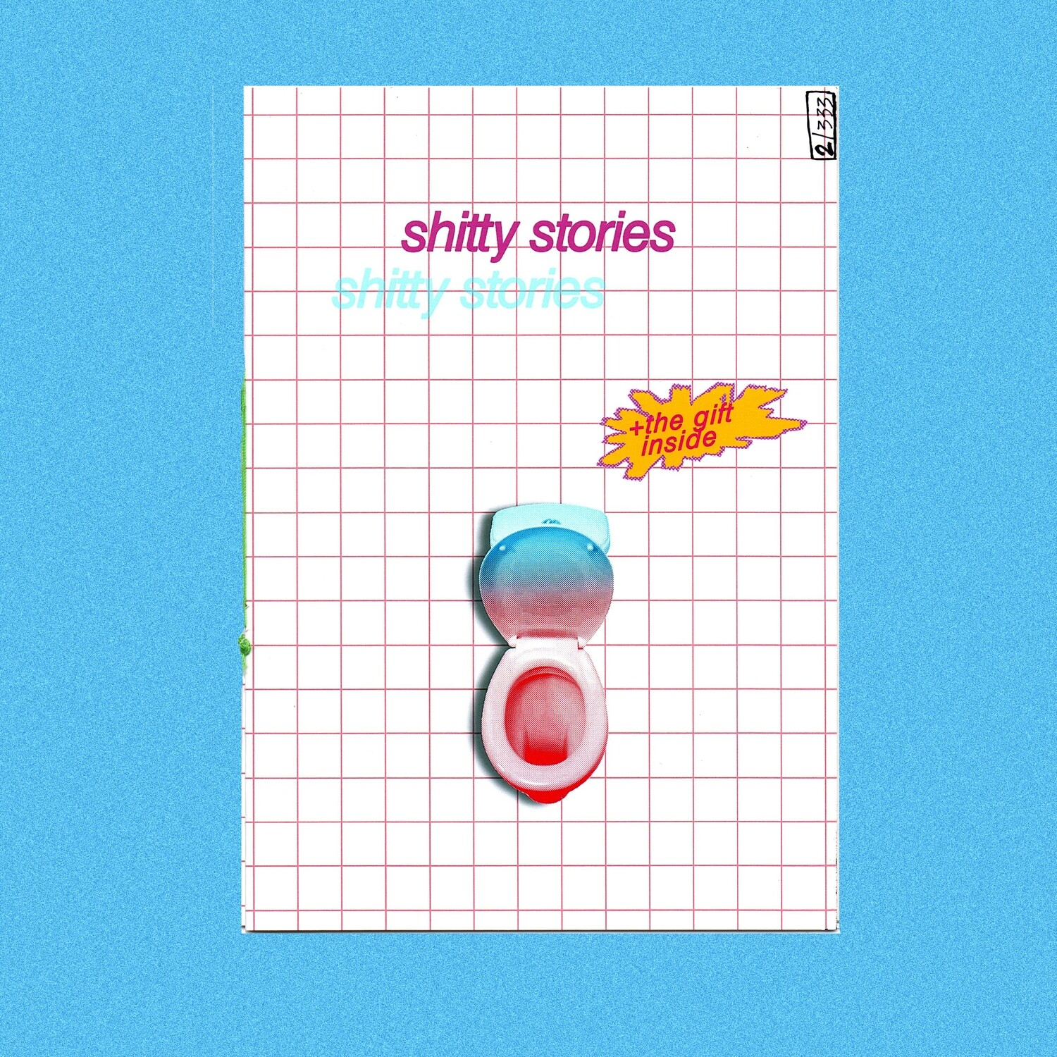 "Зин ""Shitty Stories"""
