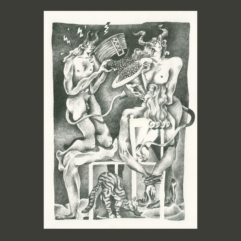 Постер «Пытка» A3