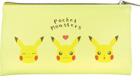 Pochette Pikachu ou Evoli / Pouch Pikachu or Eevee