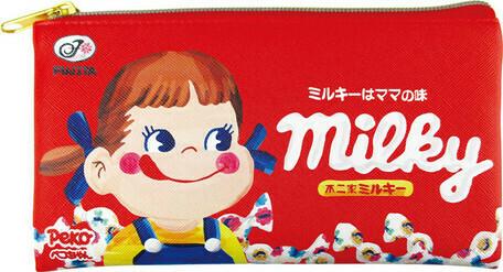 Milky pochette / Milky pouch