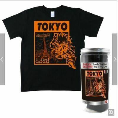 T-shirt pour homme DBZ / DBZ man T-shit