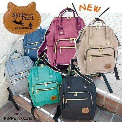 Sac à dos chat kawaii (différentes couleurs) / Kawaii cat backpack (different colors)