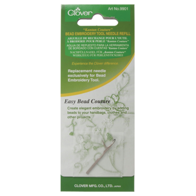 Clover Bead Embroidery Tool Needle Refill (9901)